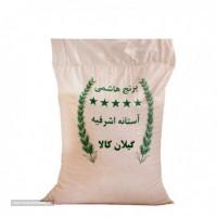 برنج ایرانی هاشمی درجه یک صادراتی