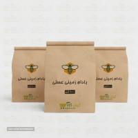 بادام عسلی صادراتی  آستانه اشرفیه