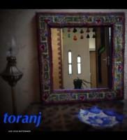 Handmade Mirror frame For Export