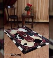 Handmade Patch Carpet