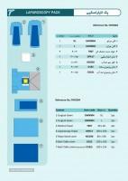 پک جراحی یکبار مصرف استریل لاپاراسکوپی