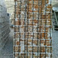 فروش سنگ گیوتن صادراتی با کیفیت عالی