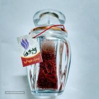 زعفران وغنچه گل محمدی