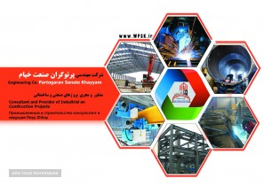 ساخت و صادرات انواع سوله فلزی و سازه فلزی