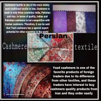 Fabric export