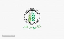 برنج ایرانی  شالی سبز فلارد