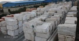 صادرات کوپ سنگ مرمریت