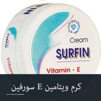 صادرات لوازم آرایشی بهداشتی به افغانستان