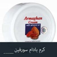 صادرات لوازم آرایشی به آذربایجان