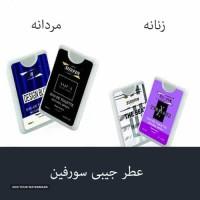صادرات لوازم آرایشی به عراق