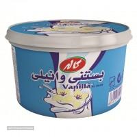 بستنی وانیلی یک لیتری مخصوص صادرات