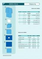 صادرات پک جراحی به افغانستان