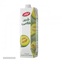 صادرات لبنیات (شیر طالبی)