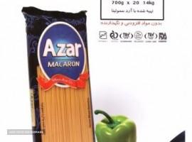 Export Spaghetti from Azar Macaron