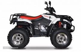 موتور چهارچرخ ATV