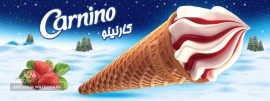Carino Ice cream For Export