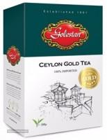 چای سیلان طلایی