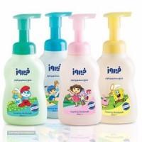 فوم دستشویی کودک مخصوص صادرات