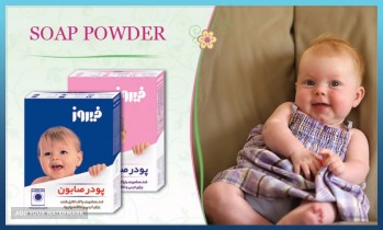 SOAP POWDER FOR EXPORT